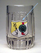 Br. Amitié Frameries - Beer mug with shield